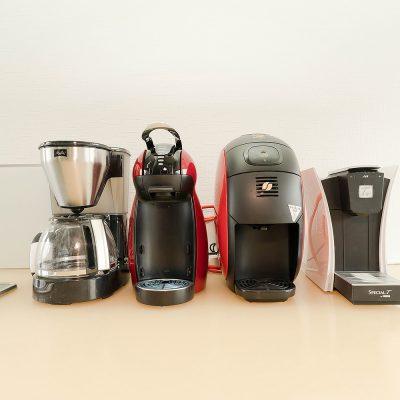 Leap8(リープエイト)宇都宮市戸祭町オフィスの設備・サービス:コーヒーメーカー